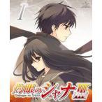 灼眼のシャナIII-FINAL- 第I巻(初回限定版) DVD