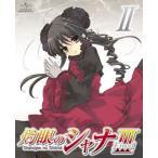 灼眼のシャナIII-FINAL- 第II巻(初回限定版) DVD