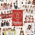 プッチベスト12 オムニバス CD