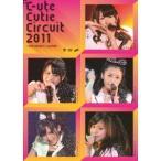 ℃-ute Cutie Circuit 2011〜9月10日は℃-uteの日 / ℃-ute (DVD)
