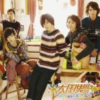 Love Days / 大国男児 (CD)