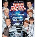 宇宙家族ロビンソン シーズン1 SEASONSコンパクト・ボックス ガイ・ウィリアムズ DVD