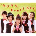 キラキラ Every day(DVD付) / Dream5 (CD)
