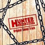 HUNTER〜その女たち、賞金稼ぎ〜Original Sound Track TVサントラ CD