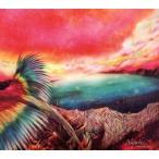 spiritual state NUJABES CD