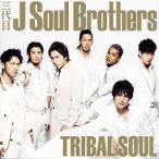 TRIBAL SOUL / 三代目 J Soul Brothers (CD)
