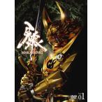 牙狼〜MAKAISENKI〜vol.1 小西遼生 DVD