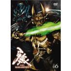 牙狼〜MAKAISENKI〜vol.6 / 小西遼生 [DVD]