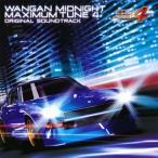 湾岸ミッドナイト MAXIMUMTUNE4 オリジナル・サウンドトラック ゲームミュージック CD