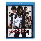 アンフェア the movie 篠原涼子 Blu-ray