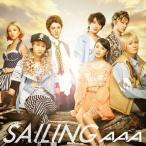 SAILING(DVD付B) / AAA (CD)