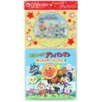 それいけ!アンパンマン 絵本付CDパック キャラクターソングス4 / アンパンマン (CD)