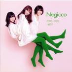 Negicco 2003〜2012-BEST- Negicco CD
