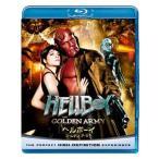 ヘルボーイ ゴールデン・アーミー ロン・パールマン Blu-ray