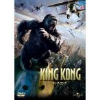 キング・コング / ナオミ・ワッツ (DVD)