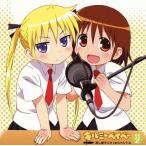 キルミーベイベー 殺し屋ラジオ CDその2 赤崎千夏/田村睦心 CD
