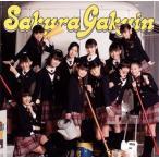 さくら学院2011年度〜FRIENDS〜 さくら学院 CD