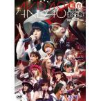 AKB48 紅白対抗歌合戦 / AKB48 (DVD)