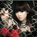 HELL:ium / 黒崎真音 (CD)
