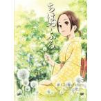 ちはやふる Vol.5 DVD