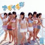 ナギイチ(Type-C)(DVD付) / NMB48 (CD)