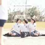 おいでシャンプー(DVD付A) / 乃木坂46 (CD)