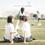 おいでシャンプー(DVD付B) / 乃木坂46 (CD)