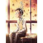 ちはやふる Vol.6 DVD