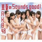 真夏のSounds good!(Type-B)(通常盤)(DVD付) / AKB48 (CD)