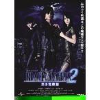 ブラック・エンジェルズ2〜黒き覚醒編〜 / 山田悠介/矢島舞美(℃-ute) [DVD]