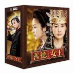 善徳女王ブルーレイ・コンプリート・プレミアムBOX イ・ヨウォン Blu-ray