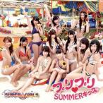 プリプリ SUMMERキッス(DVD付A) / SUPER☆GiRLS (CD)
