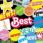 NEWS BEST / NEWS (CD)