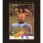クレージーモンキー/笑拳 ジャッキー・チェン Blu-ray