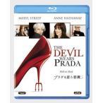 プラダを着た悪魔 メリル・ストリープ Blu-ray