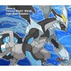 ニンテンドーDS ポケモンブラック2・ホワイト2 スーパーミュージックコンプリート ゲームミュージック CD