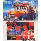 吉田拓郎 かぐや姫 コンサート イン つま恋 1975 79 篠島アイランドコンサート  Blu-ray