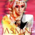 Best Partner / JASMINE (CD)