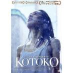 KOTOKO Cocco DVD