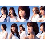 1830m(DVD付) / AKB48 (CD)