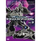 超ロボット生命体 トランスフォーマープライム Vol.3 トランスフォーマー DVD