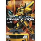超ロボット生命体 トランスフォーマープライム Vol.2 トランスフォーマー DVD
