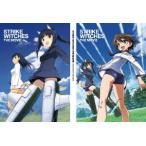 ショッピングストライクウィッチーズ ストライクウィッチーズ 劇場版(限定版) ストライクウィッチーズ CD付DVD