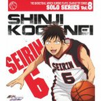 TVアニメ 黒子のバスケ キャラクターソング SOLO SERIES Vol.8 江口拓也(小金井慎二) CD-Single