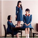 Spending all my time / Perfume (CD)