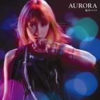 AURORA / 藍井エイル (CD)