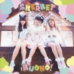 SHERBET / Buono! (CD)