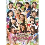 モーニング娘。コンサートツアー2012春〜ウルトラスマ