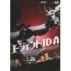 エージェント ID:A ツヴァ・ノヴォトニー DVD