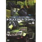 超ロボット生命体 トランスフォーマープライム Vol.4 トランスフォーマー DVD